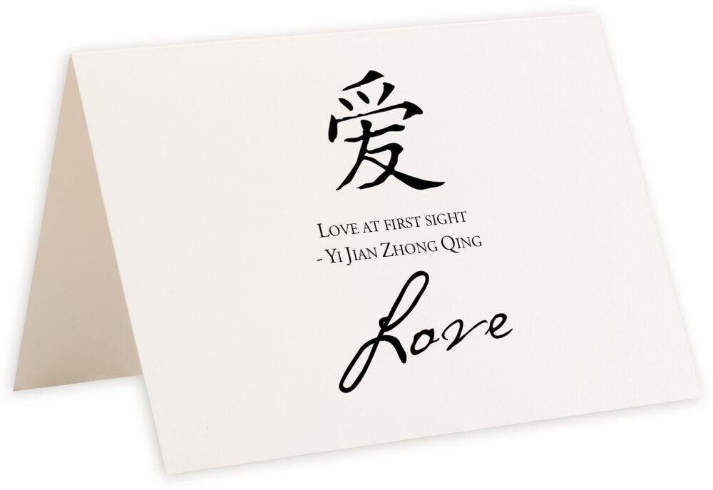 Photograph of Tented Chinese Proverbs Table Names