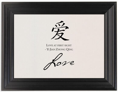 Framed Photograph of Chinese Proverbs Table Names