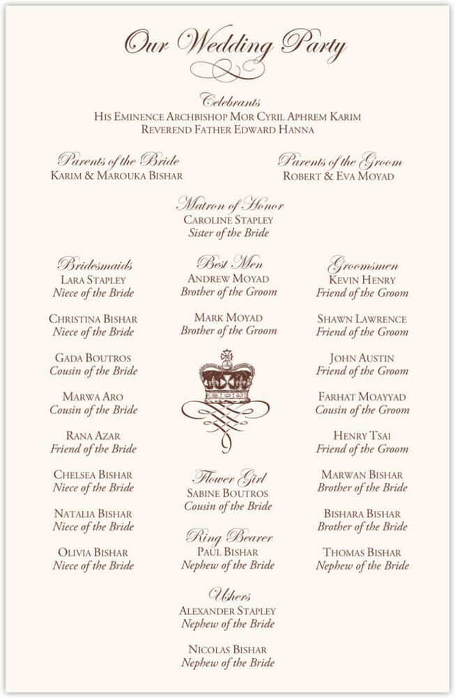 Celtic Leaf and Watermark  Wedding Programs