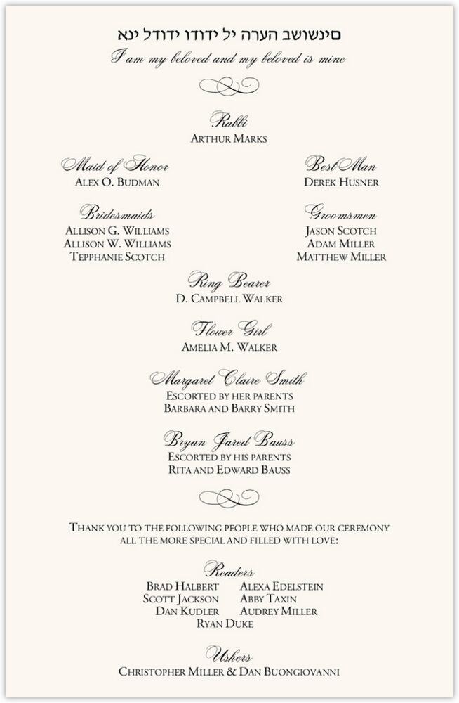 Hand of Miriam  Wedding Programs