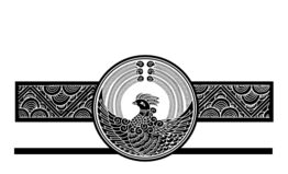 Monogram: Japanese Monograms