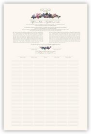 Colorful Hydrangea Flower Wedding Certificates