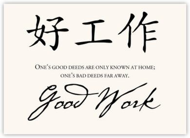 chinese proverb essays He first edition of best-loved chinese proverbs was published in 1995 in our second edition, we have  we loved writing them for you —theodora, kenneth, and .
