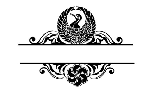 Monogram: Crane Pattern Japanese Monogram
