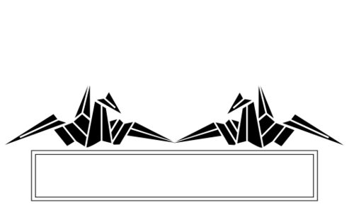 Monogram: Paper Cranes Japanese Monogram