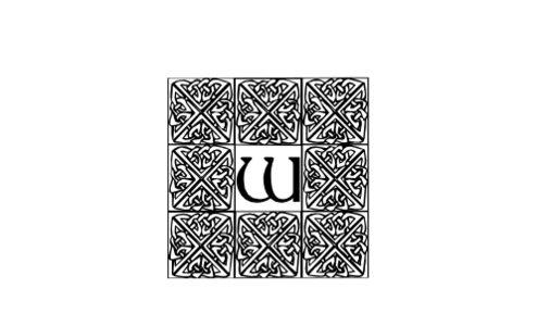 Monogram: Stonehenge Monogram 31
