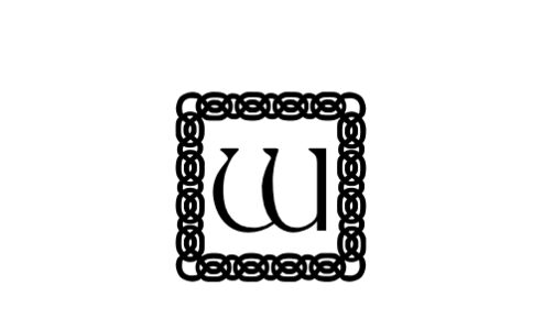 Monogram: Stonehenge Monogram 39