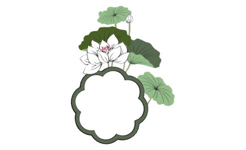 Monogram: Water Lily Seal Chinese Monogram