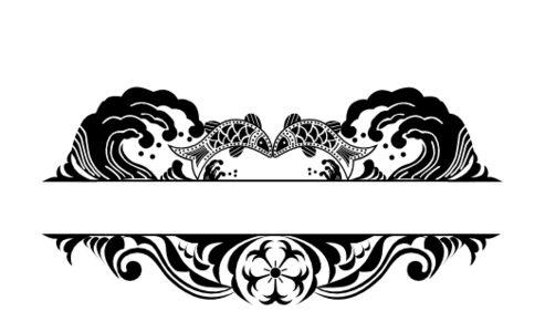 Monogram: Wavy Carp Japanese Monogram