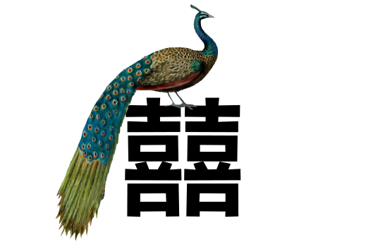 Cultural Illustrations Illustration - Happy Peacock Artwork