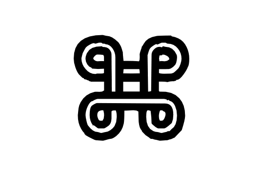 Cultural Illustrations Adinkra - Mpatapo Artwork