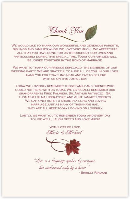 Maple Leaf Pattern Autumn Wedding Programs and Church